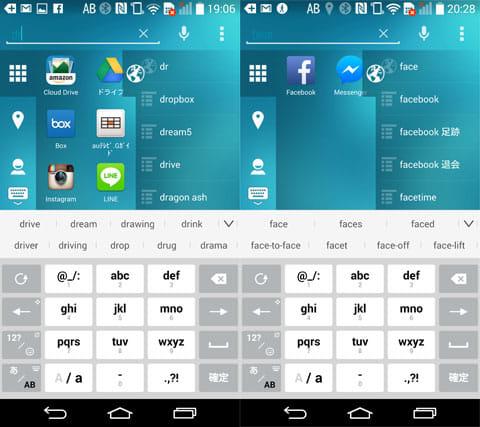 Search Launcher〜ホーム画面をシンプルに〜:アプリを検索