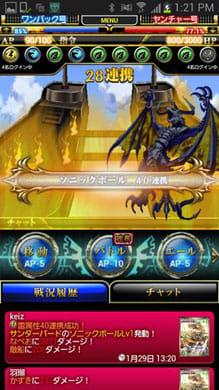 反逆のシエルアーク:召喚獣を召喚し、敵船を駆逐せよ!