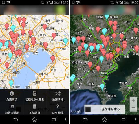【無料】捕りしMAP(β版):オービスを地図で確認できる:メニュー画面(左)背景の地図の種類も変更できる(右)