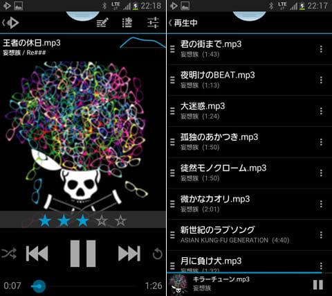 Rocket Player - Music Player:シンプルなUIなので使いやすい(左)アーティストや曲名などのカテゴリ選択も可能(右)