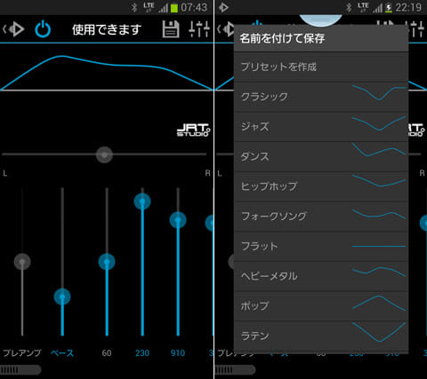 Rocket Player - Music Player:複数の条件を組み合わせてプレイリストを生成できる