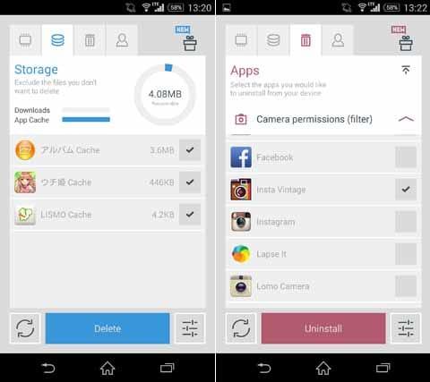 The Cleaner - Speed up & Clean:ストレージ内のアプリのキャッシュ等を削除できる「Storage」(左)「Apps」では、複数のアプリをまとめてアンインストールできるのが便利(右)