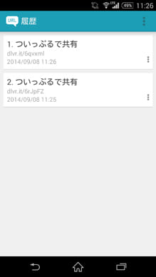 URL Notification