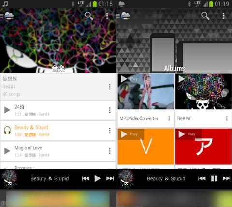 Beat – cloud & music player:クラウドから音楽ファイルを読み込んで聴ける(左)スタイリッシュなUIも人気の理由(右)