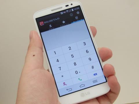 「BIGLOBEでんわ」を利用すれば、30秒10円という低価格で通話が可能