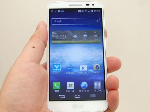 世界的に人気のあるスマートフォンが本体代込みで2,980円で持てます!