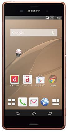 Xperia™ Z3 SO-01G