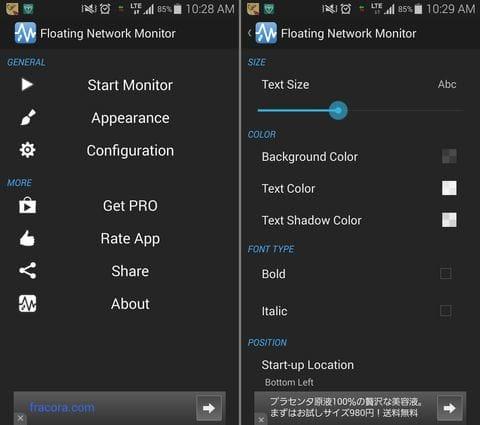 Floating Network Monitor:「Start Monitor」で開始(左)テキストの大きさや色も変えられる(右)