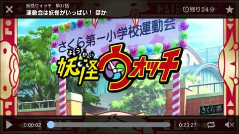 LINE KIDS動画 - 安心な子供向け無料動画が見放題!:およそアニメ1話分は閲覧できる