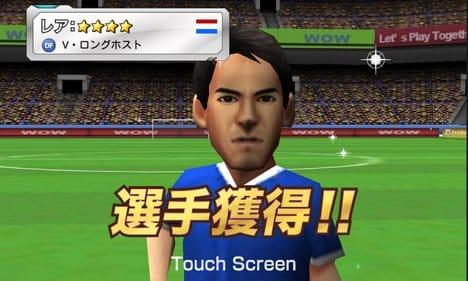サッカーゲーム【BFB】バーコードフットボーラー:ポイント3
