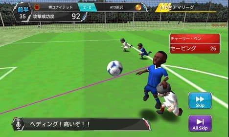 サッカーゲーム【BFB】バーコードフットボーラー:ポイント8