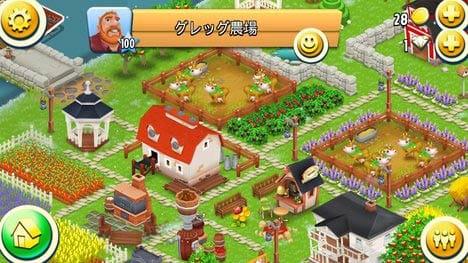 ヘイ・デイ (Hay Day):友達同士で協力して、スムーズな農場経営を行おう!