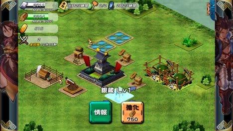戦国X(センゴククロス):ポイント7