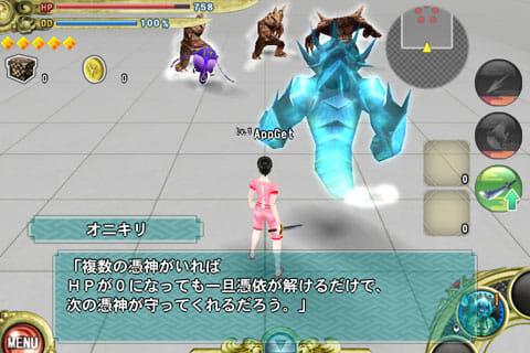 :Code-X デスランド【3DオンラインRPG】:ポイント2