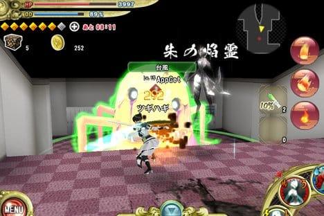:Code-X デスランド【3DオンラインRPG】:憑神にはスキル使用指示が出せますが、基本的には勝手に行動してくれます。