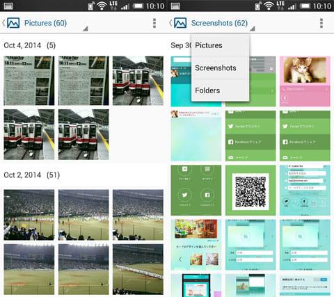 Tomi File Manager (Explorer):画像が「ギャラリー」のように一覧表示される(左)スクリーンショットのみの表示などにも変更可能(右)