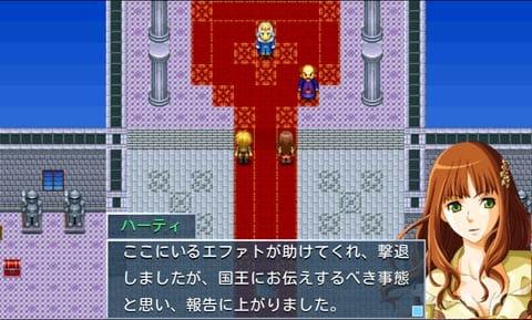 王様に機械が出現した事を報告にいく主人公のエファトとハーティ