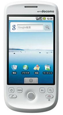 記念すべき日本初のAndroidスマートフォン「HT-03A」