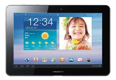 「Galaxy Tab 10.1 LTE SC-01D」