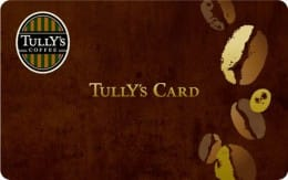 お得なタリーズカードを手に入れよう