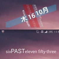 【専用アプリ不要】ロック画面に好みのウィジェットを配...