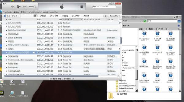 ドラッグ&ドロップでiTunesのファイルを、端末の「Music」フォルダに移すだけでOK