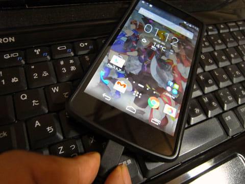 USBケーブルでPCとAndroidスマートフォンを接続しよう