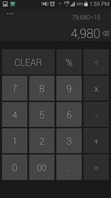 デイリー電卓 (無料) - シンプルで簡単