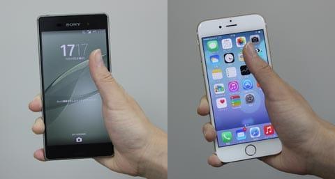 「Xperia Z3」(左)と「iPhone 6」(右)。どちらも画面上部に指が届きにくい