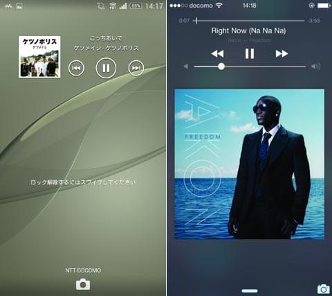 「Xperia Z3」のロック画面。曲送りや停止等の操作も可能(左)「iPhone 6」のロック画面。アルバムジャケットが大きく表示(右)