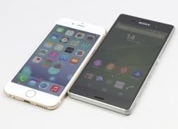 「Xperia Z3」と「iPhone 6」を使ってみた。大きさや使い勝手を比較