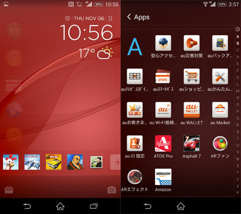 LOCKER - CM Locker:最下部はすぐに使いたいアプリをまとめることができる(左)アルファベット順に並んだアプリドロワーから直接アプリを起動(右)
