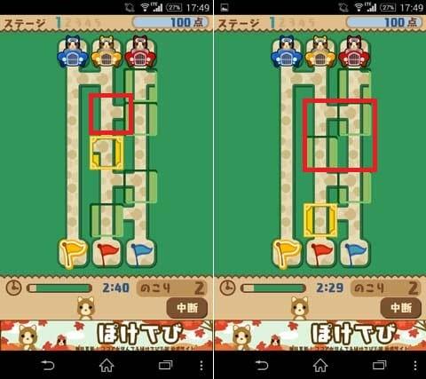 ココアのあみだドライブ:赤い枠に注目固定された道は右の延びている(左)固定された道と接続できるブロックと入れ替えた。これでほぼこのステージは完成(右)