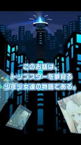 SHOW BY ROCK!![爽快音ゲー ショウバイロック]:ポイント1