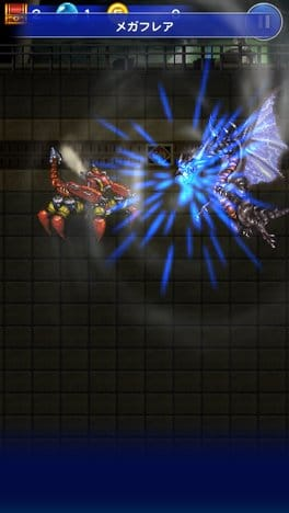 FINAL FANTASY Record Keeper:FF7最初のボス、ガードスコーピオンにメガフレア炸裂!