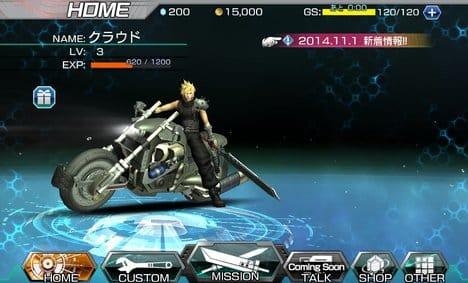 FINAL FANTASY VII G-BIKE:バイクや武器の強化要素もある。