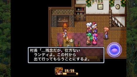 聖剣伝説2:ポイント4