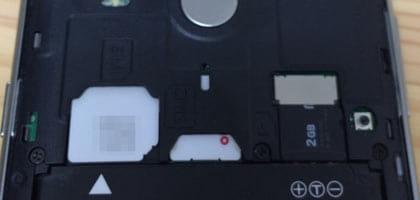 【格安スマホ】1台のスマホにSIMカードが2枚!デュアルSIMで2台持ちから卒業