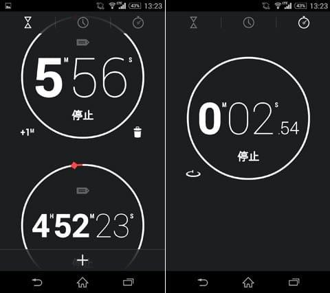 Clock JB+:タイマー画面(左)ストップウォッチ画面(右)