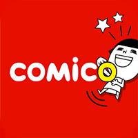 【無料マンガ】comico/毎日新作漫画が読み放題!/コミコ