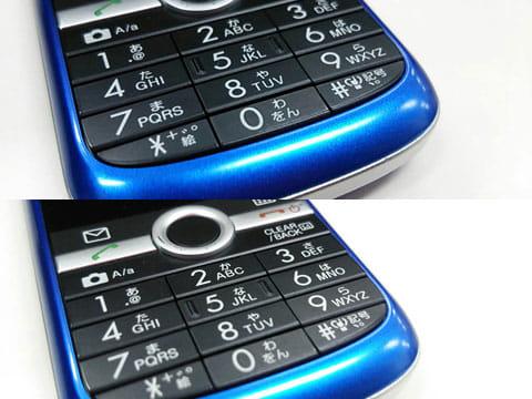 HD画質の写真(上)フルHD画質の写真(下)撮影:AQUOS PHONE SH-06E