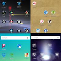 ホーム画面のデザインを手軽に一新!秀逸アイコンパック5選