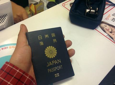 パスポートがあればレンタル可能