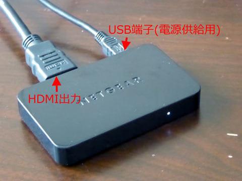 筆者私有のMiracastアダプター「NETGEAR PTV3000」。購入当時は約9000円だったが、現在は5000円台前半から購入できる