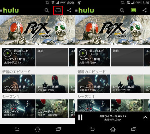 最近のアップデートで「Chromecast」に対応した『Hulu』。対応アプリでは、キャストできる場面で赤枠で囲ったアイコンが出る(左)キャスト中はアプリがコントローラーになる(右)