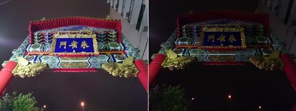 「プレミアムおまかせオート」で撮影(左)「マニュアル」で撮影(右)