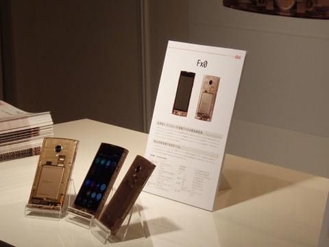 背面が本当に透明で登場するスマートフォン