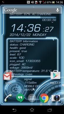 Mobile Info