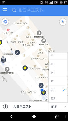 LINE Maps for Indoor