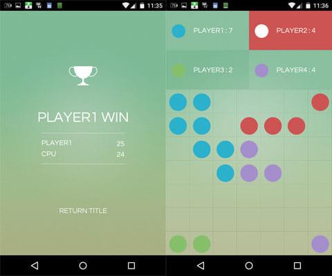 pots:僅差で勝利(左)最大4名で対戦(右)
